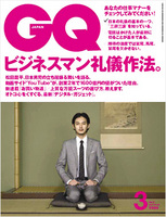 cover_200703.jpg
