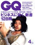 cover_200704.jpg