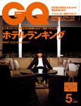 cover_200705.jpg