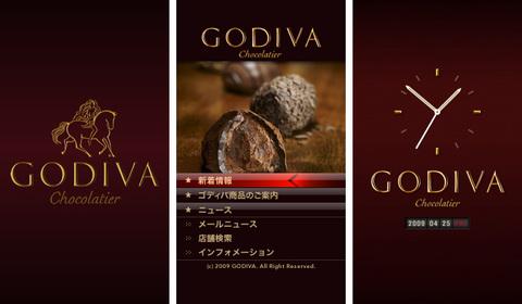 godiva_mobile.jpg