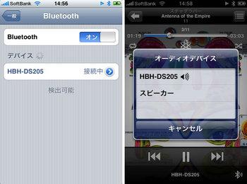 iphone3_bt.jpg