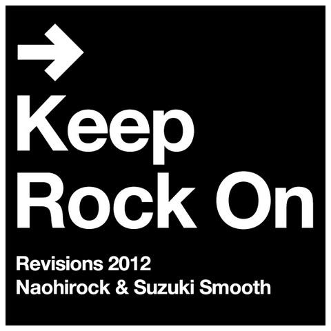 keep_rock_on.jpg
