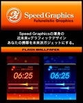 speed_graphics_site.jpg