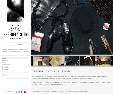 the_general_store.jpg