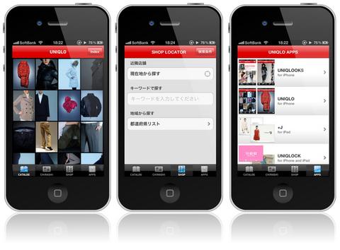uniqlo_app.jpg